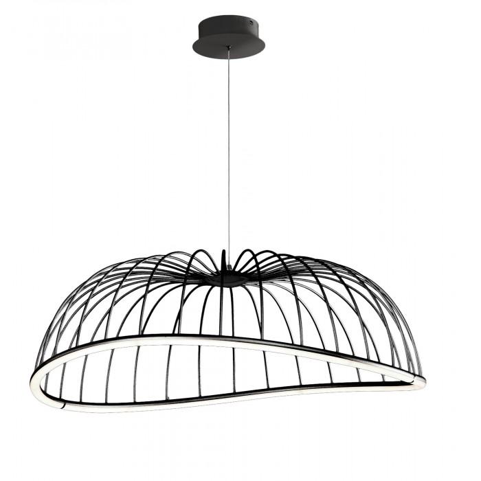 Pendul LED Mantra Celeste, 40W, negru