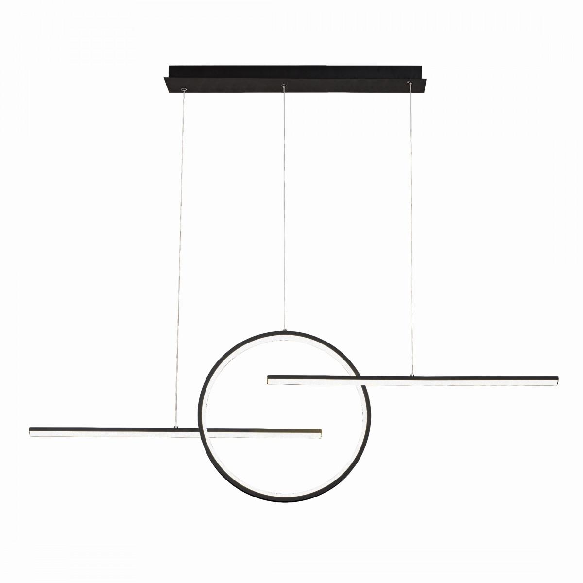 Pendul LED Mantra Kitesurf, 50W, negru