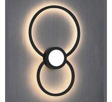 Aplica LED Mantra Mural, 24W, negru