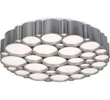 Plafoniera LED Rabalux Andela, 48W, argintiu