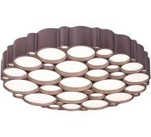 Plafoniera LED Rabalux Andela, 48W, alb-cafeniu