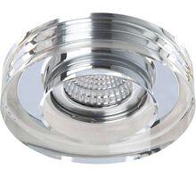 Spot fix incastrat AZzardo Vektor, 1xGU10, transparent, rotund, IP20
