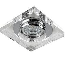 Spot fix incastrat AZzardo Vektor, 1xGU10, transparent, patrat, IP20