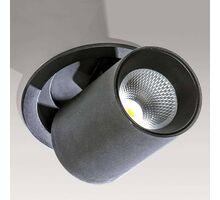 Spot mobil LED incastrat AZzardo Luna 15W dim, 15W, negru, rotund, IP20