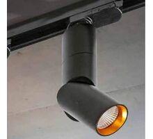 Proiector cu LED pe sina AZzardo Santos Track, 12W, negru