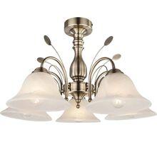 Lustra Globo Lighting Posadas, 5xE27, alb-bronz