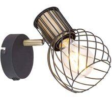 Aplica Globo Lighting Argusto, 1xE27, alama antica-negru