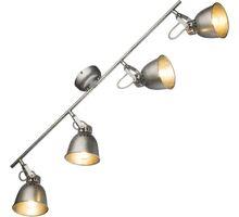 Plafoniera Globo Lighting Hernan, 4xE14, argintiu