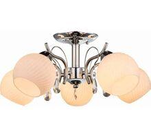 Lustra cristal Globo Lighting Perdita, 5xE14, bej-crom satinat