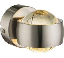 Aplica LED Globo Lighting Randi, 6W, gri-transparent
