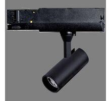 Proiector cu LED pe sina ACB Ronie, 10W, negru
