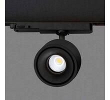 Proiector cu LED pe sina ACB Apex, 13W, negru