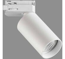 Proiector pe sina ACB Zoom, 1xGU10, alb