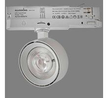 Proiector cu LED pe sina ACB Mako, 20W, alb