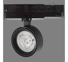 Proiector cu LED pe sina ACB Mako, 20W, negru