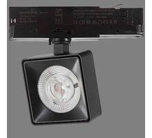 Proiector cu LED pe sina ACB Kendra, 20W, negru