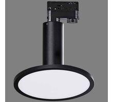 Proiector cu LED pe sina ACB Morgan, 18W, negru