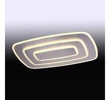 Plafoniera LED Kelektron Spyros, 68W, crom