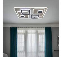 Plafoniera LED Kelektron Retro, 180W, alb-maro, dimabil, telecomanda