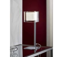 Veioza Schuller Cube, 1xG9, alb-crom-transparent