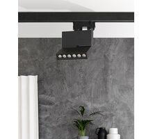 Proiector cu LED pe sina AZzardo Leon, 12W, negru