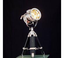Lampadar Kelektron Cine 5, 1xE27, crom