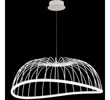 Pendul LED Mantra Celeste, 40W, alb