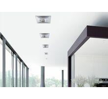 Spot fix LED incastrat Rabalux Randy, 4W, crom, patrat, IP44